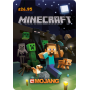 Minecraft for PC / Mac or XBOX - USA